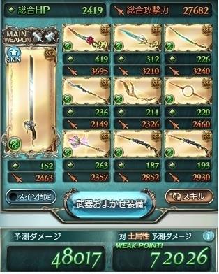 風武器.jpg